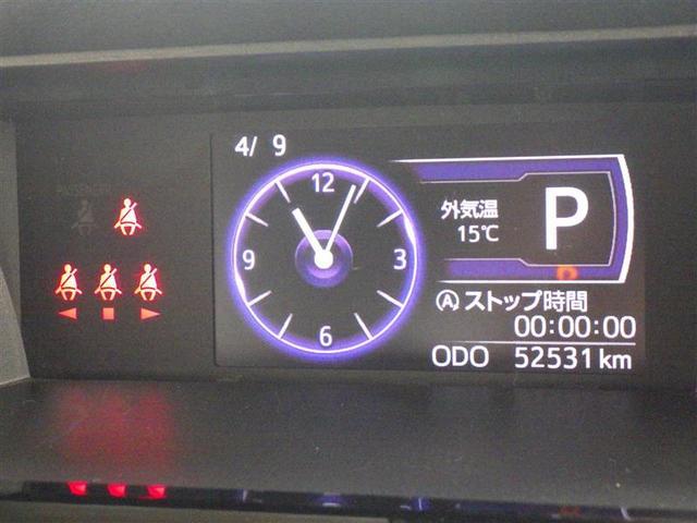 カスタムG-T フルセグ メモリーナビ DVD再生 バックカメラ 衝突被害軽減システム ETC 両側電動スライド LEDヘッドランプ ウオークスルー ワンオーナー(13枚目)