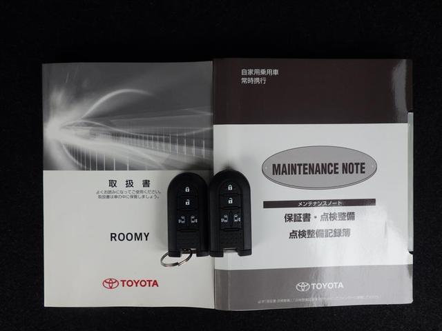 カスタムG-T フルセグ メモリーナビ DVD再生 バックカメラ 衝突被害軽減システム ETC 両側電動スライド LEDヘッドランプ ウオークスルー ワンオーナー(20枚目)