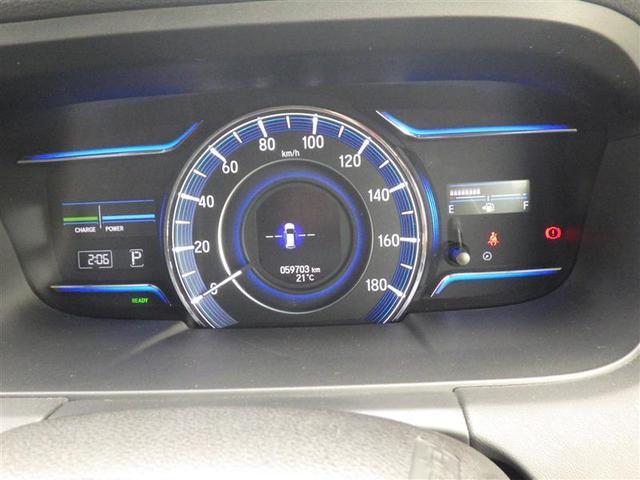 アブソル ホンダEX フルセグ メモリーナビ DVD再生 ミュージックプレイヤー接続可 バックカメラ 衝突被害軽減システム ETC 両側電動スライド LEDヘッドランプ 乗車定員7人 3列シート ワンオーナー(14枚目)