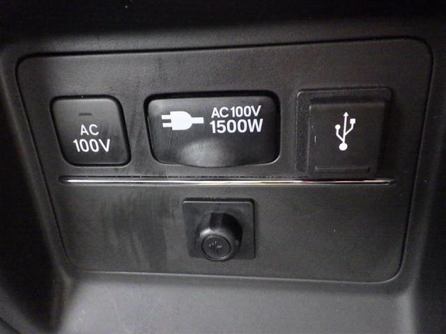 アブソル ホンダEX フルセグ メモリーナビ DVD再生 ミュージックプレイヤー接続可 バックカメラ 衝突被害軽減システム ETC 両側電動スライド LEDヘッドランプ 乗車定員7人 3列シート ワンオーナー(19枚目)
