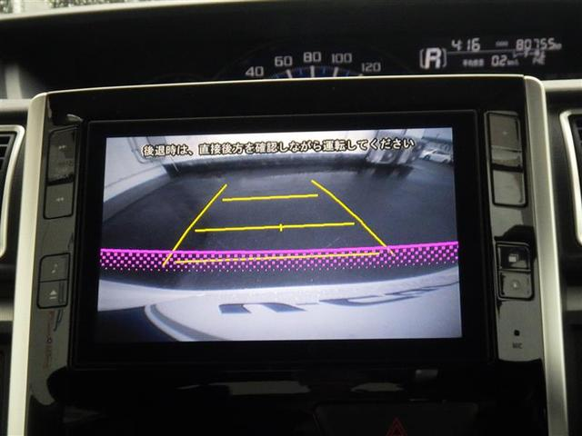 カスタムRS SA フルセグ メモリーナビ DVD再生 バックカメラ 衝突被害軽減システム 両側電動スライド LEDヘッドランプ アイドリングストップ(12枚目)