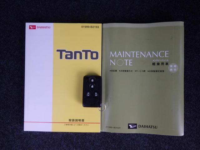 カスタムRS SA フルセグ メモリーナビ DVD再生 バックカメラ 衝突被害軽減システム 両側電動スライド LEDヘッドランプ アイドリングストップ(19枚目)