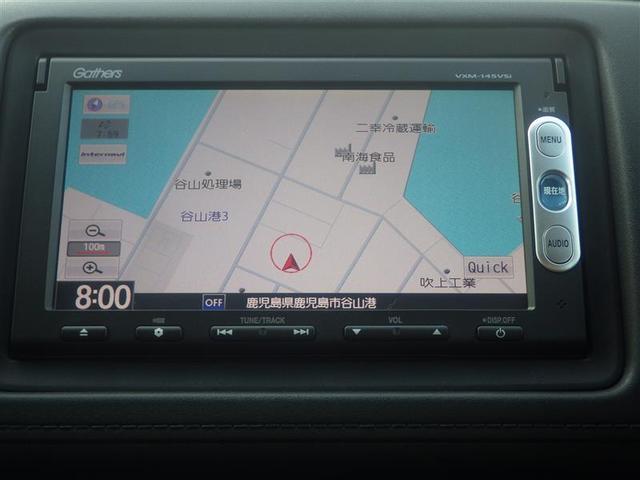 「ホンダ」「ヴェゼル」「SUV・クロカン」「鹿児島県」の中古車11