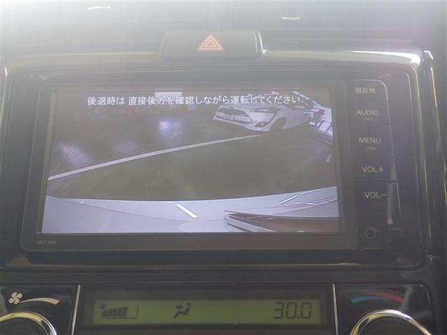 「トヨタ」「カローラアクシオ」「セダン」「鹿児島県」の中古車12