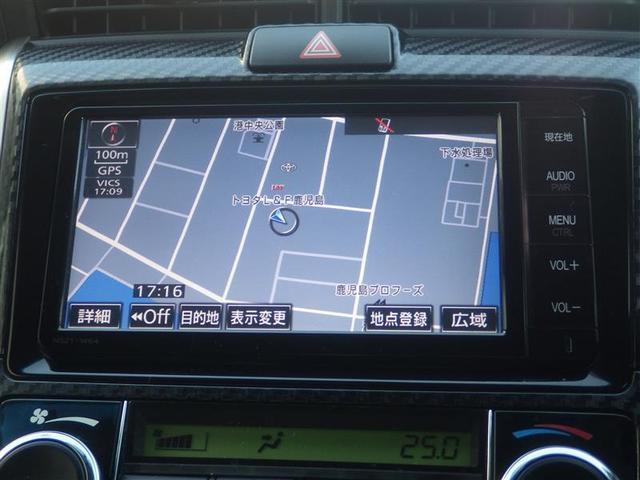 「トヨタ」「カローラフィールダー」「ステーションワゴン」「鹿児島県」の中古車11