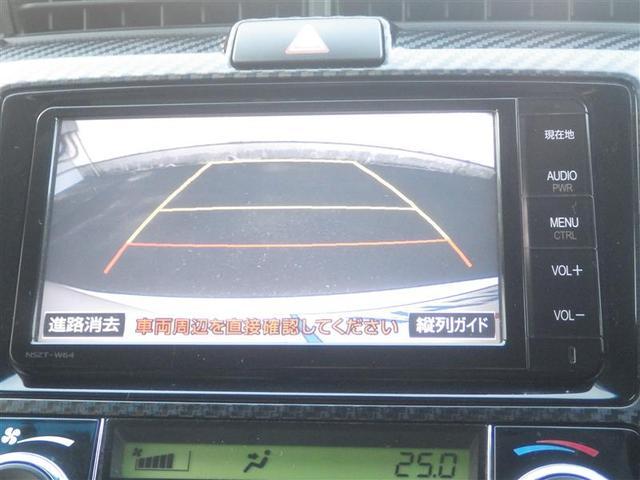 「トヨタ」「カローラフィールダー」「ステーションワゴン」「鹿児島県」の中古車12