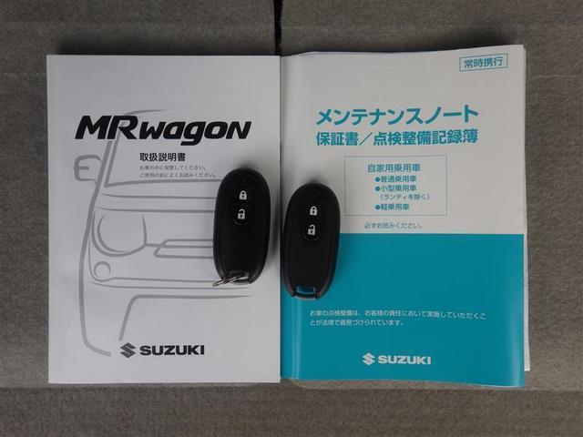 「スズキ」「MRワゴンWit」「コンパクトカー」「鹿児島県」の中古車19