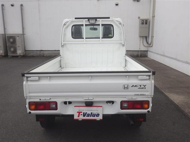 「ホンダ」「アクティトラック」「トラック」「鹿児島県」の中古車4