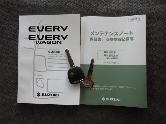 「スズキ」「エブリイ」「コンパクトカー」「鹿児島県」の中古車19
