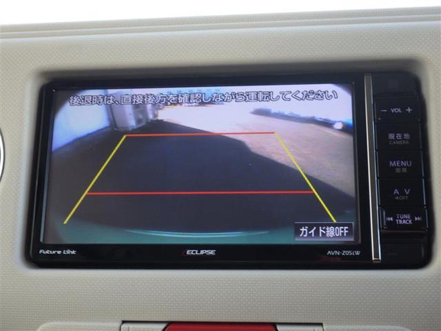 ココアプラスX フルセグ メモリーナビ DVD再生 バックカメラ ETC LEDヘッドランプ(11枚目)