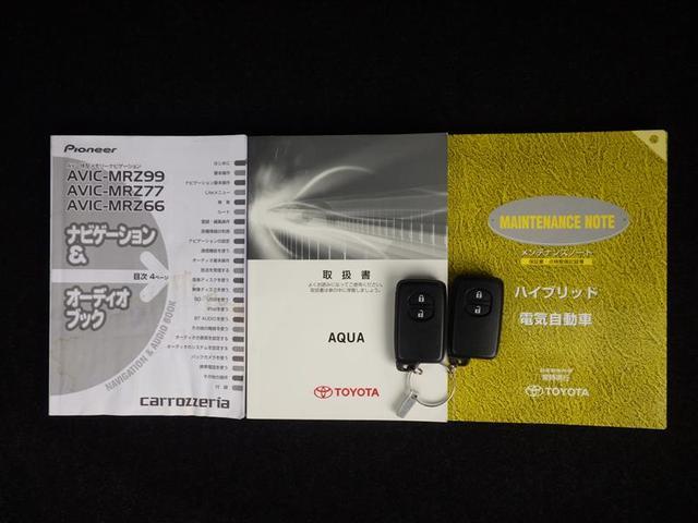 G ワンセグ メモリーナビ DVD再生(19枚目)