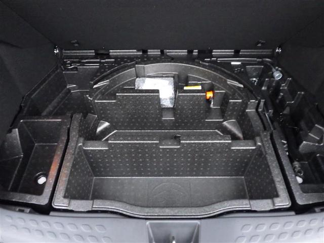 G フルセグ メモリーナビ DVD再生 バックカメラ 衝突被害軽減システム ETC LEDヘッドランプ ワンオーナー(18枚目)