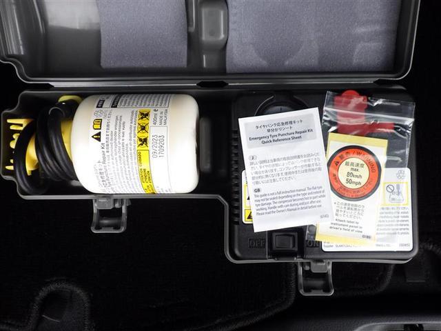 2.5Z フルセグ メモリーナビ DVD再生 バックカメラ ETC 両側電動スライド LEDヘッドランプ 乗車定員7人 3列シート ワンオーナー(18枚目)