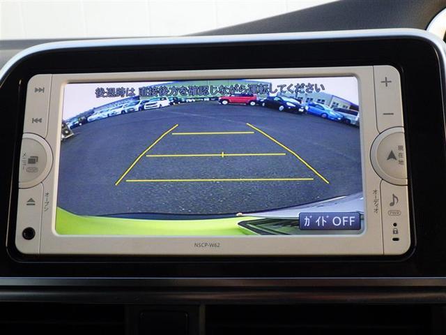 ハイブリッドG ワンセグ メモリーナビ ミュージックプレイヤー接続可 バックカメラ ETC 両側電動スライド ウオークスルー 乗車定員6人 3列シート ワンオーナー(11枚目)