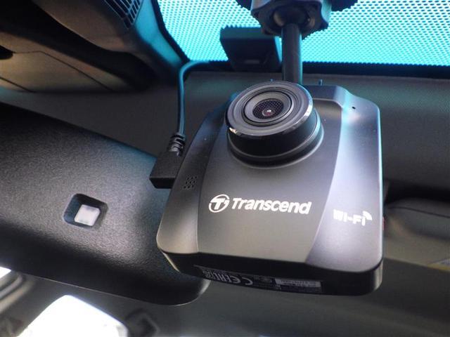 ハイブリッド Gパッケージ・プレミアムブラック フルセグ メモリーナビ DVD再生 ミュージックプレイヤー接続可 バックカメラ 衝突被害軽減システム ETC LEDヘッドランプ(15枚目)