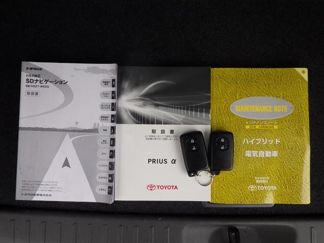 S フルセグ メモリーナビ DVD再生 バックカメラ ワンオーナー(19枚目)