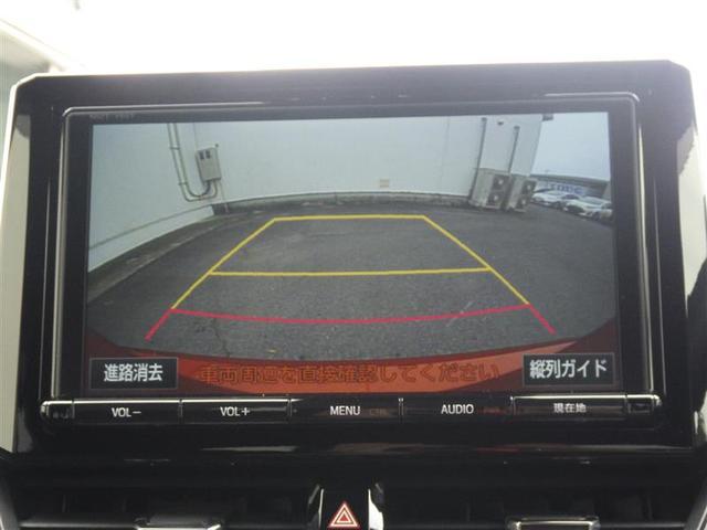 ハイブリッドG Z フルセグ メモリーナビ DVD再生 バックカメラ 衝突被害軽減システム ETC LEDヘッドランプ ワンオーナー(12枚目)