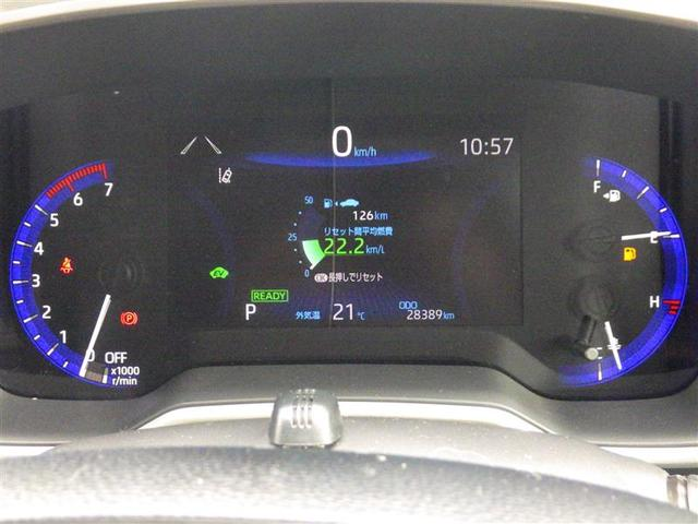 ハイブリッドG Z フルセグ メモリーナビ DVD再生 バックカメラ 衝突被害軽減システム ETC LEDヘッドランプ ワンオーナー(14枚目)