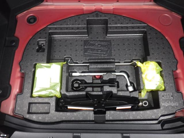 ハイブリッドG Z フルセグ メモリーナビ DVD再生 バックカメラ 衝突被害軽減システム ETC LEDヘッドランプ ワンオーナー(20枚目)