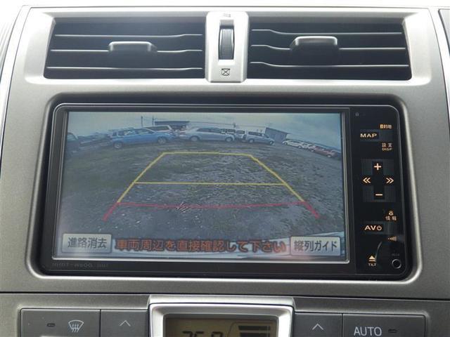 G ワンセグ HDDナビ DVD再生 ミュージックプレイヤー接続可 バックカメラ HIDヘッドライト ワンオーナー(13枚目)