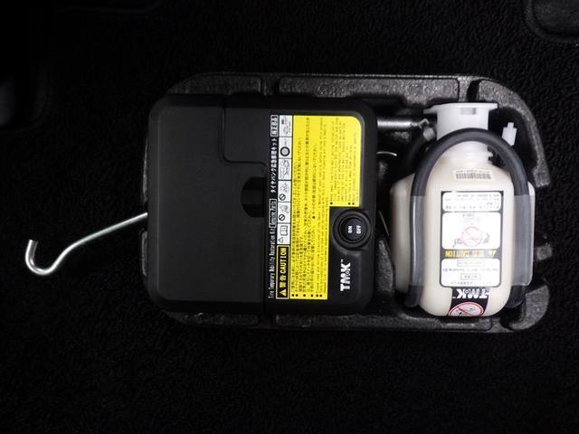 G ワンセグ HDDナビ DVD再生 ミュージックプレイヤー接続可 バックカメラ HIDヘッドライト ワンオーナー(19枚目)