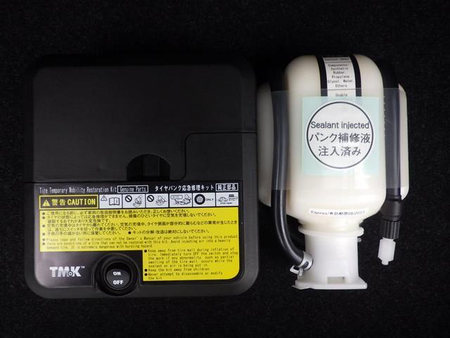 Sスタイルブラック ワンセグ メモリーナビ ミュージックプレイヤー接続可 バックカメラ 衝突被害軽減システム(20枚目)