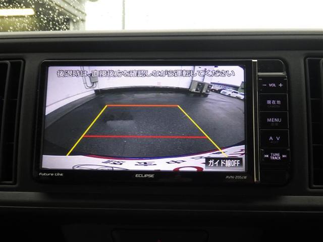 X LパッケージS フルセグ メモリーナビ DVD再生 バックカメラ 衝突被害軽減システム ワンオーナー(12枚目)
