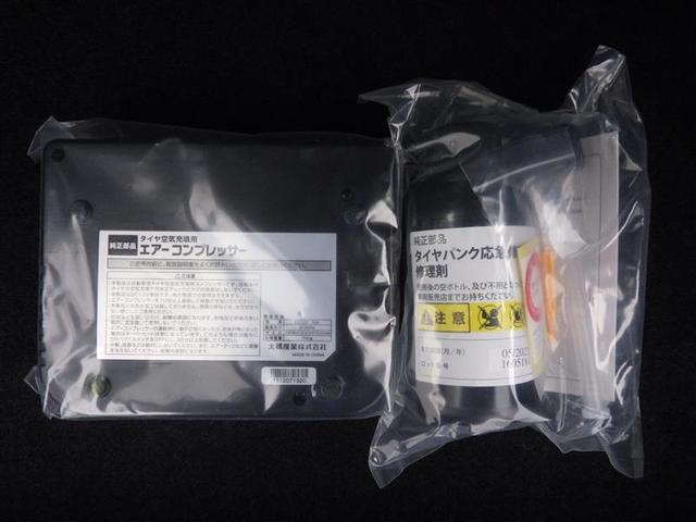 X LパッケージS フルセグ メモリーナビ DVD再生 バックカメラ 衝突被害軽減システム ワンオーナー(19枚目)