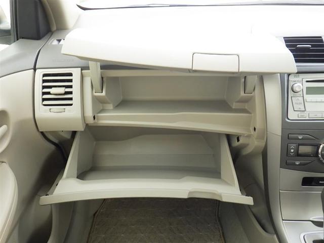 トヨタ カローラアクシオ X HIDリミテッド
