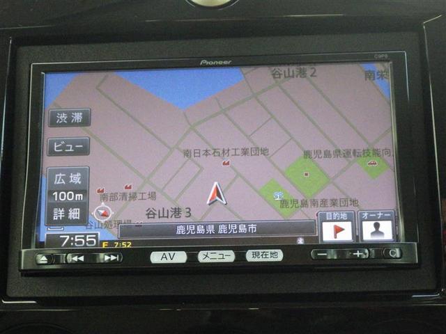 「マツダ」「ベリーサ」「コンパクトカー」「鹿児島県」の中古車11