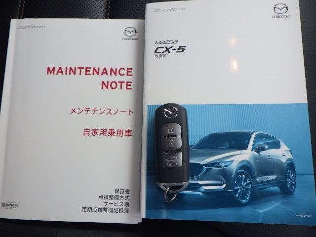 「マツダ」「CX-5」「SUV・クロカン」「熊本県」の中古車20