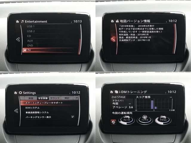 「マツダ」「デミオ」「コンパクトカー」「熊本県」の中古車12