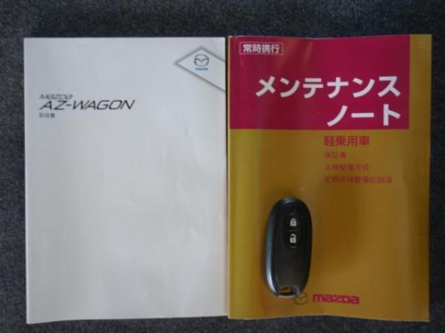 マツダ AZワゴンカスタムスタイル カスタムXT‐L