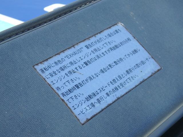 AMC・ジープ AMCジープ CJ-7 レネゲード 4WD オーバーフェンダー 4灯ライト