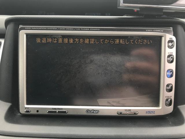 「ホンダ」「ステップワゴン」「ミニバン・ワンボックス」「宮崎県」の中古車36