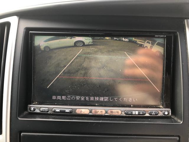 「日産」「セレナ」「ミニバン・ワンボックス」「宮崎県」の中古車40