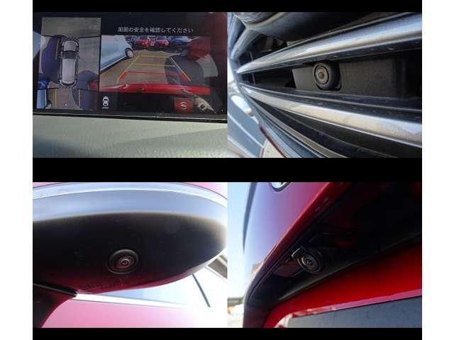 2.2 XD Lパッケージ ディーゼルターボ 360°モニター 認定中古車(14枚目)