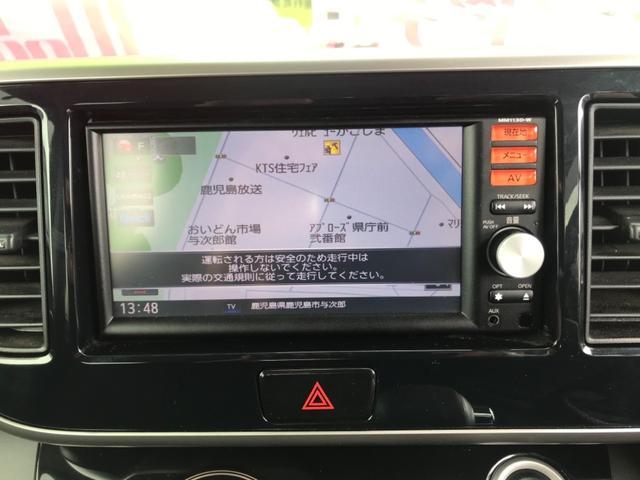 ハイウェイスター X Gパッケージ純正ナビフルセグ両側電動(11枚目)
