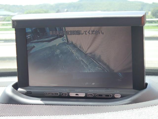 「ボルボ」「ボルボ V70」「ステーションワゴン」「熊本県」の中古車21