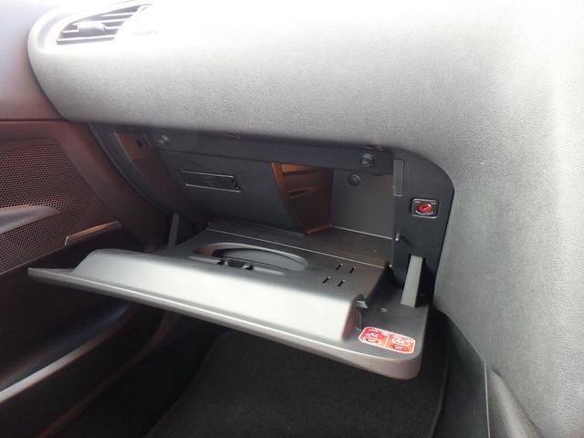 「シトロエン」「シトロエン C4」「コンパクトカー」「熊本県」の中古車34