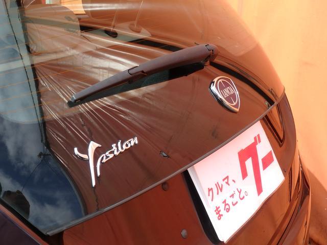 「ランチア」「ランチア イプシロン」「コンパクトカー」「熊本県」の中古車12