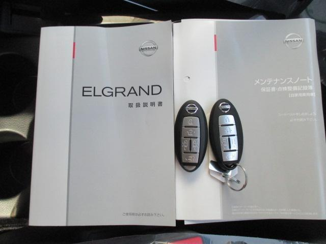 日産 エルグランド 350ハイウェイスター 両側オートスライド オートバックドア