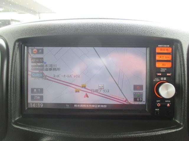 ディーラーオプションメモリーナビ装備! 県外ドライブもこれ一台で安心ですよ♪