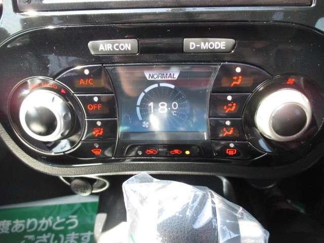 オートエアコンで快適な室内温度を維持!