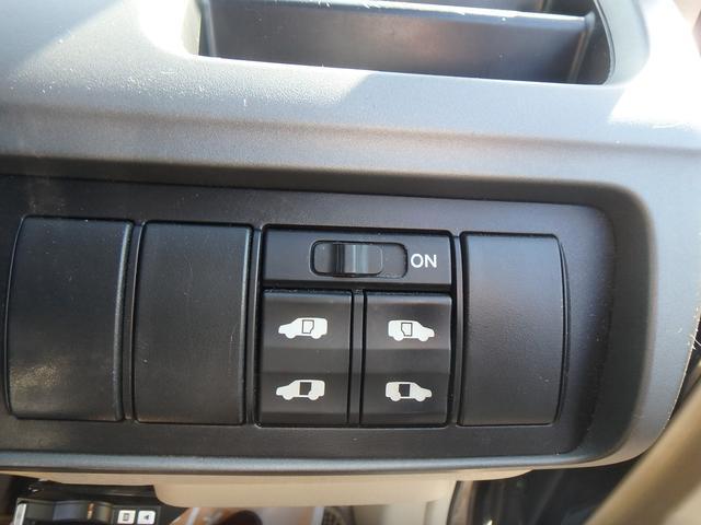 ホンダ ステップワゴン G LSパッケージ フロアフローリングタイプ 両側パワスラ