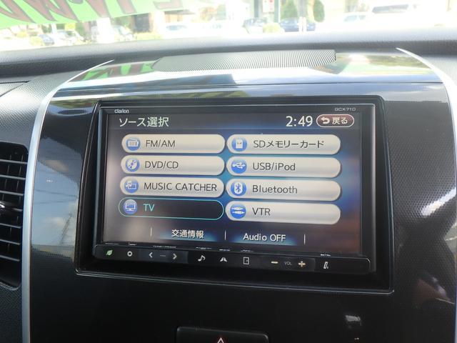 X SDナビ フルセグTV ブルートゥース接続 HIDライト(8枚目)