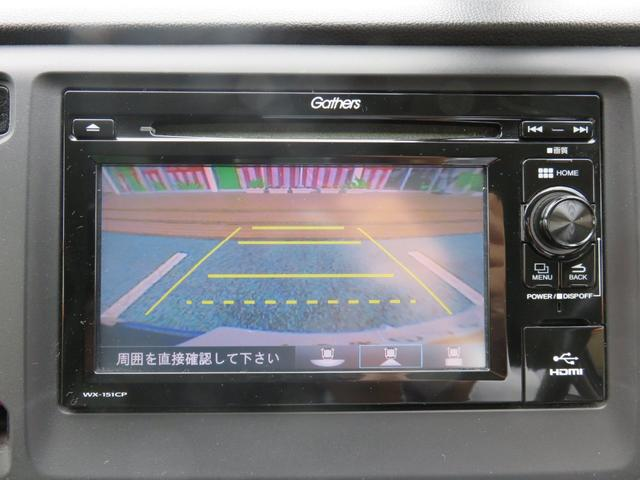 G ナビ バックカメラ(14枚目)
