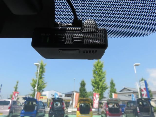 X ナビ バックカメラ ETC(17枚目)