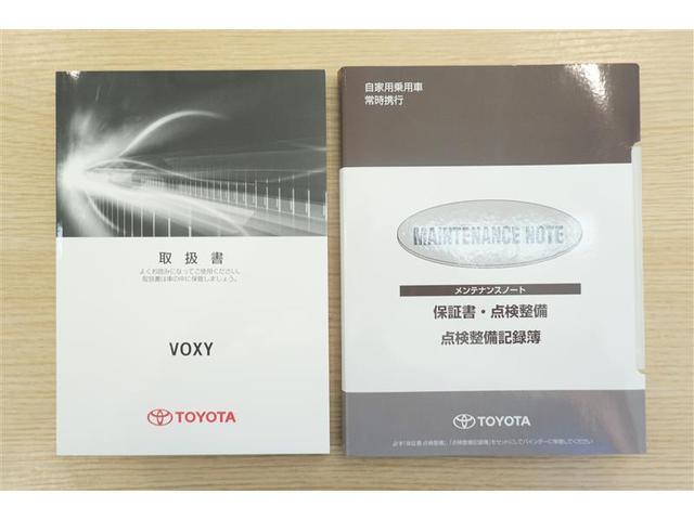 ZS 煌 フルセグ メモリーナビ DVD再生 後席モニター 衝突被害軽減システム ETC 両側電動スライド LEDヘッドランプ 乗車定員 8人  3列シート ワンオーナー アイドリングストップ(15枚目)