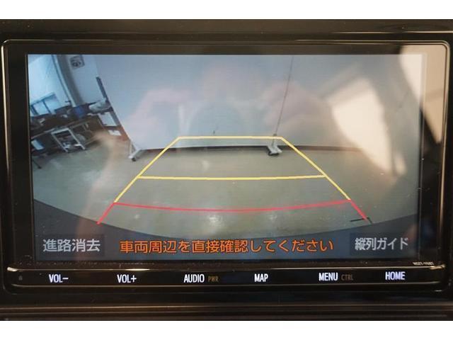 Z フルセグ DVD再生 バックカメラ 衝突被害軽減システム ETC LEDヘッドランプ ワンオーナー(9枚目)